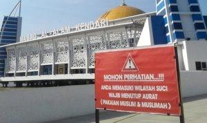 Masjid Al-Alam